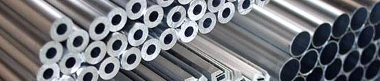 aluminium_pipe_tube