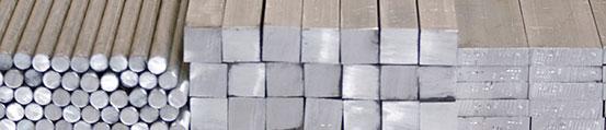 aluminium_round_bar