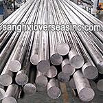 7050 Aluminium Round Bar