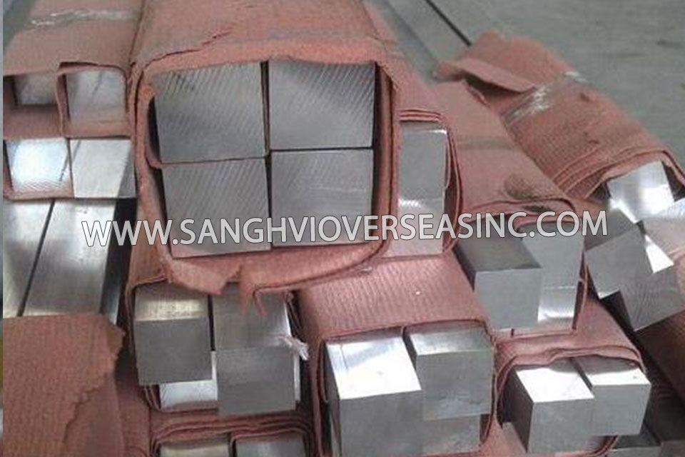 Aluminium Square Bar Suppliers