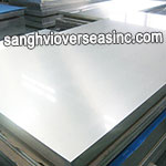 Aerospace 6005 Aluminum Plate