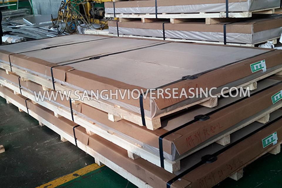 Aluminium 24534 Plate Suppliers