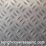 Short Rice Shaped Aluminum 3003 Tread Plate Suppliers